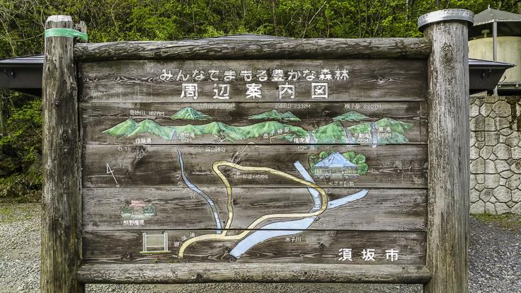 japan_nagano_yonako_falls-24