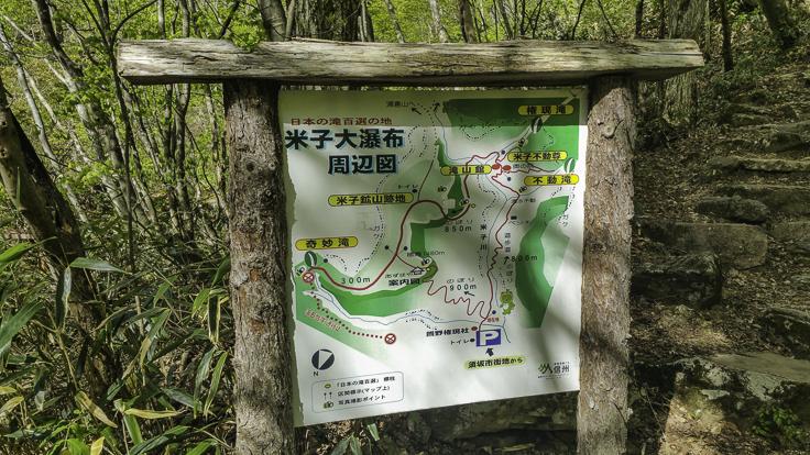 japan_nagano_yonako_falls-3