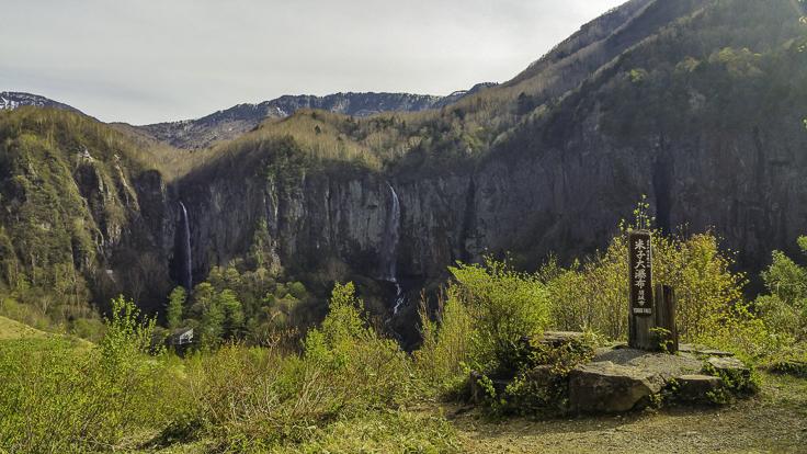 japan_nagano_yonako_falls-4