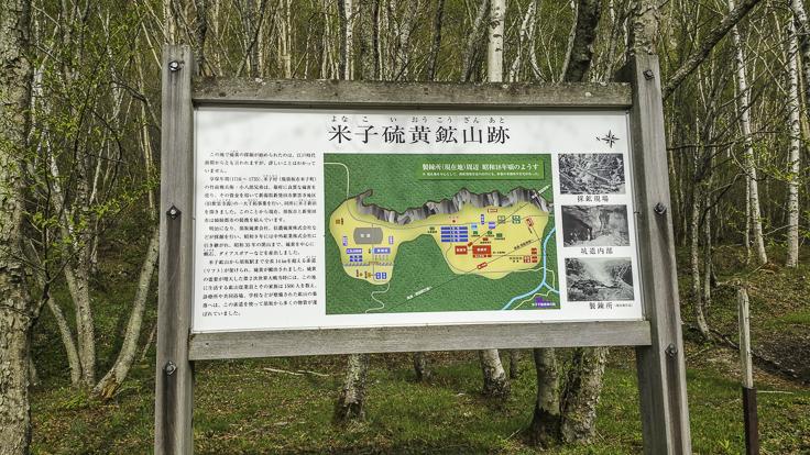 japan_nagano_yonako_falls-7