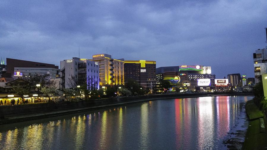 Hakata at night