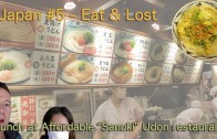 Affordable Udon noodle restaurant