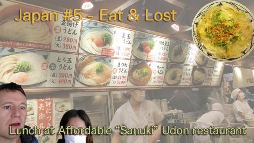 Affordable Udon noodle restaurant