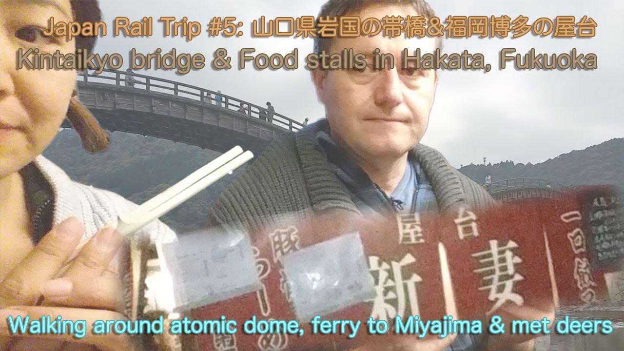 Hakata food stalls