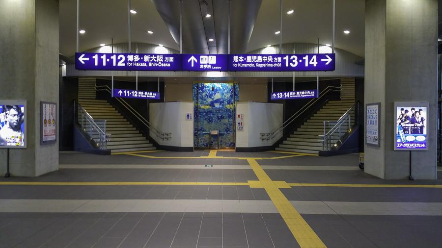 Kyushu train station