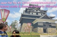 Matsue castle plus Ninja house