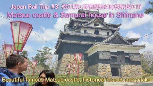 Matsue castle plus Ninja house