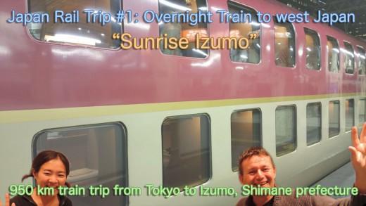 Sunrise Izumo Night Train
