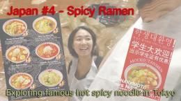 Tokyo famous hot spicy Ramen
