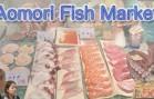 Aomori Fish Markets in Japan