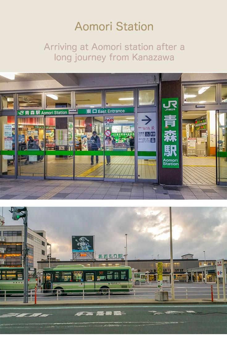 Aomori Station