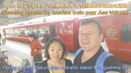 Crossing Kyushu to Beppu
