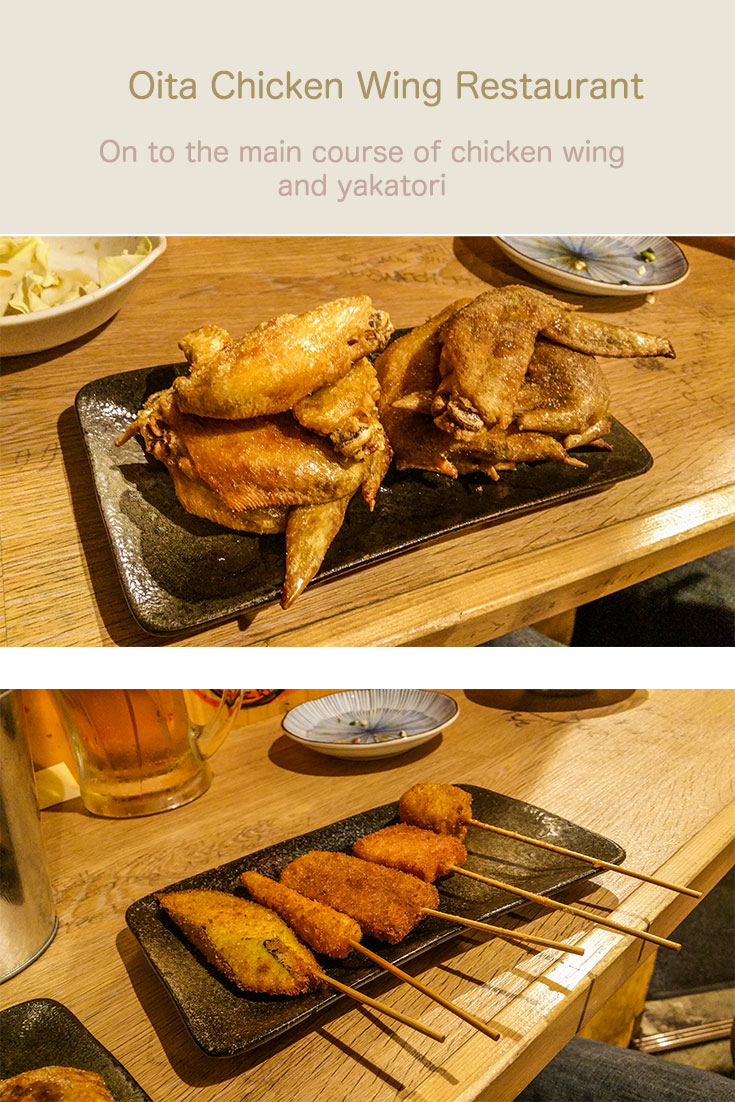 Chicken wing restaurant