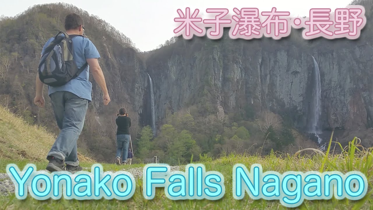 Hiking to Yonako Falls