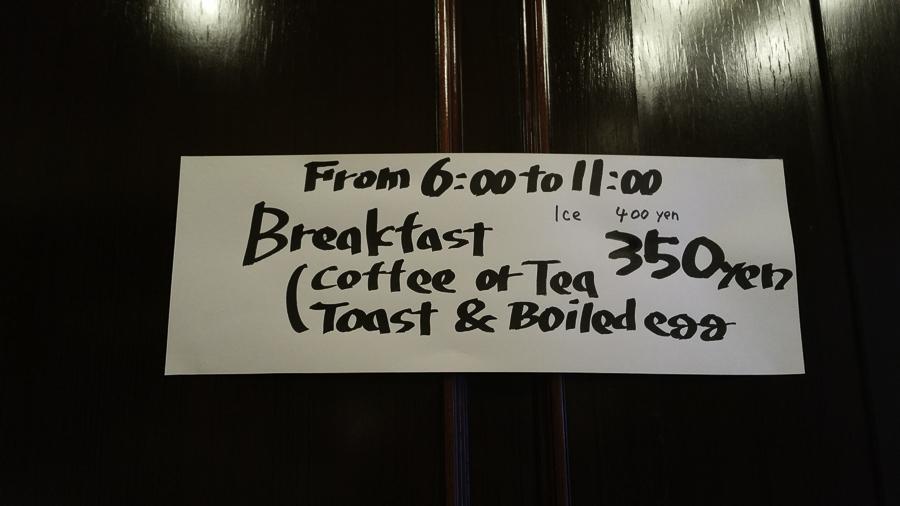 Osaka breakfast