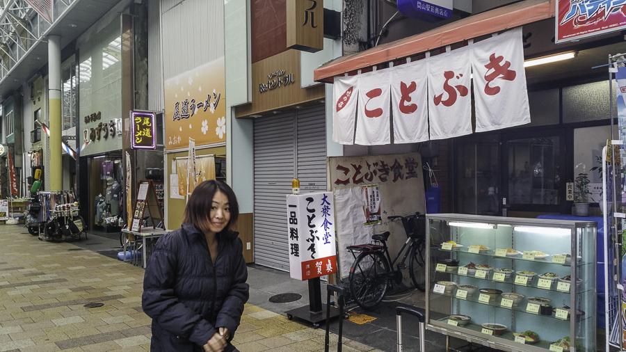 Okayama authentic style restaurant