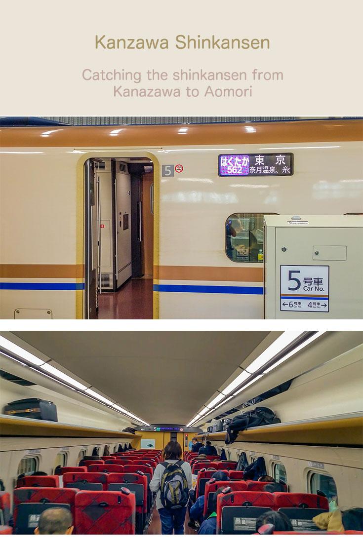 Kanazawa Shinkansen