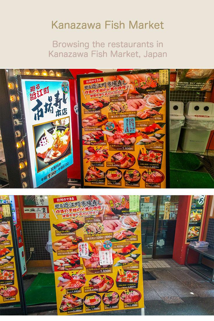 Kanazawa fish market