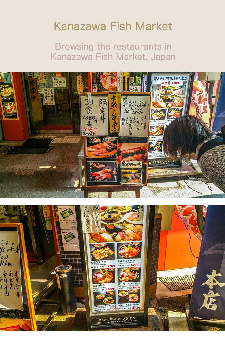 kanazawa_fish02