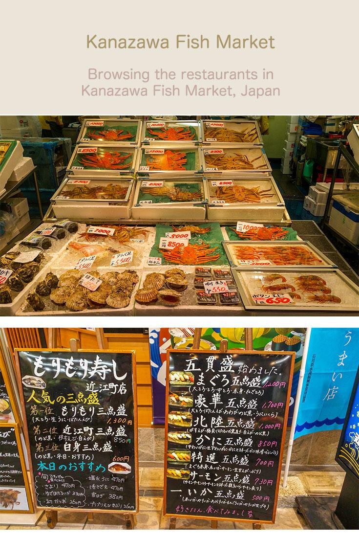 kanazawa_fish03