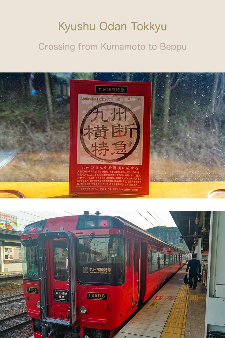 Train across Kyushu