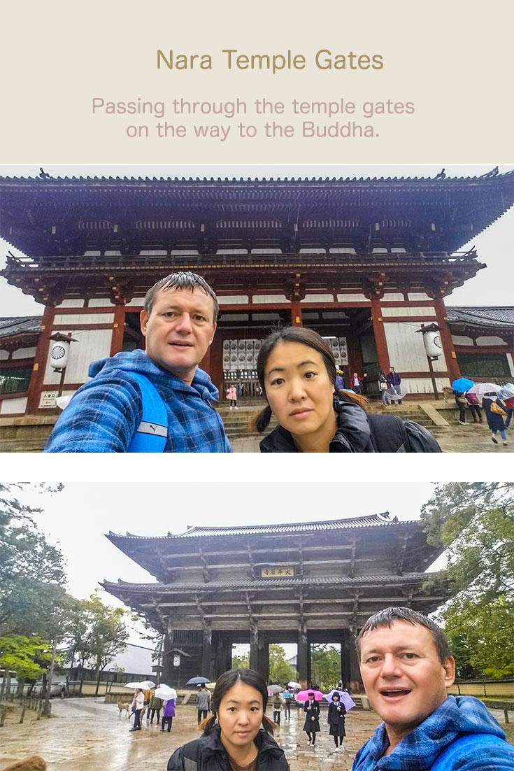 Nara Temple Gates