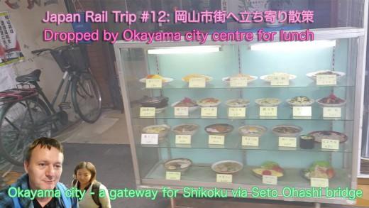 Okayama city centre walk