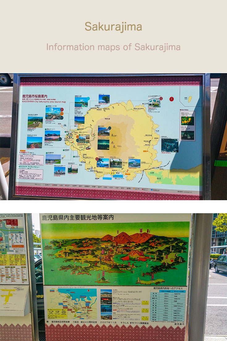 Sakurajima information boards