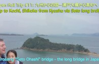 Seto bridge to Kochi
