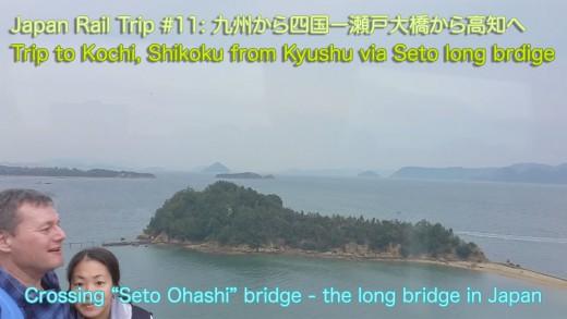 Seto bridge to Kochi