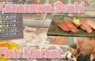 Sushi in Kanazawa fish market