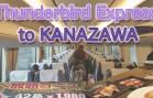 Thunderbird express to Kanazawa
